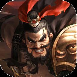 龙曜三国OL游戏1.0.1 最新版