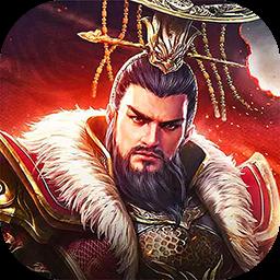 烽火攻城游戏101.0.3 最新版