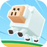 奔跑吧山羊游戏1.0.0 中文版