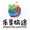 乐享旅途app下载手机版1.0.2 官方版