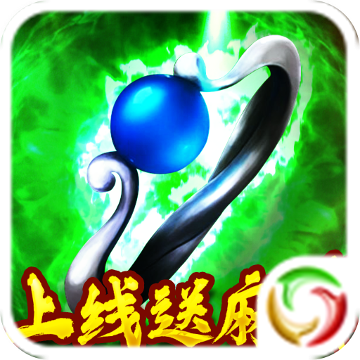 七战游戏1.0.0 最新版