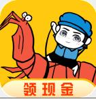 皮皮虾传奇现金提现游戏1.6.9.8 最新版