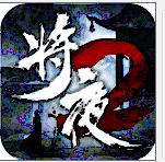 剑舞九天之诛仙四剑诀高爆率版手游1.9.2 最新版