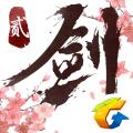 剑侠情缘2剑歌行白金版1.0 测试版