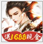 神武九州红包版领现金游戏1.0 赚钱版