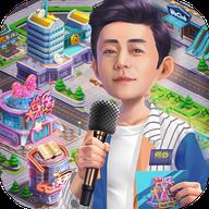 芒果大亨湖南�_正式授�嗍钟�1.0.0 最新版