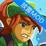 现代防御手游1.0.16 破解版