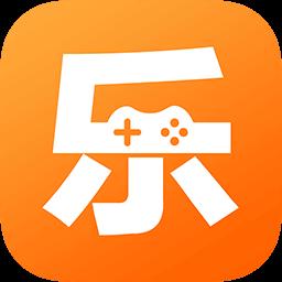 乐乐游戏盒子正版3.4.3 安卓版