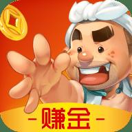 大唐斗地主赚钱金版2.27.1官方手机版