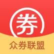 众券联盟领券平台app0.1.5 安卓免费版