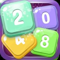 2048方块消消消赚钱版1.0 红包版