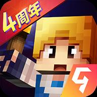 奶�K四周年�o念版4.10.1.0 最新版