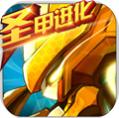 ����超�英雄手游2.9.12 最新版