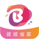 彼彼省家app3.3.3 最新安卓版