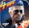 穿越火����鹜跽咚闹苣昙o念版1.0.