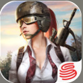 终结战场升级版1.0 网易官方版