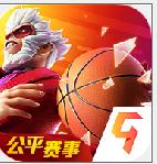街篮2重返街头游戏下载1.3.4 安卓版