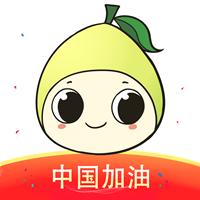 柚街首码版(官方邀请码)1.0.15 最新安卓版