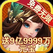 风云三国手游2.8满v版下载1.0 安卓