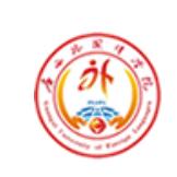广西外国语学院迎新系统智慧广外app1.0.0 官方最新版