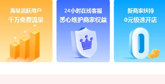 千牛特�r版商家版app