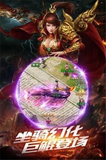 神龙尊者李青游戏