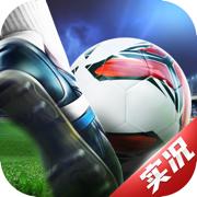 2020足球冠军俱乐部单机免费版1.0.