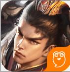 烽火三国乱世争霸无限战斗力版1.6.