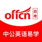 中公英语易学背单词app1.0.0 安卓版