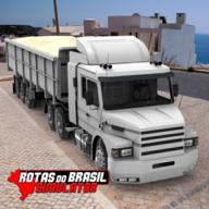 巴西航路模拟器游戏0.0.3 最新安卓版