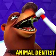 疯狂动物牙医游戏0.1 最新版