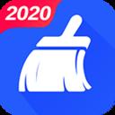 手机清洁器2020最新版1.0 安卓版