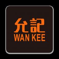 允记会员服务平台app1.0 官方中文版