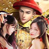 霸道皇帝成长记游戏安卓v1.0.1 中文完整版