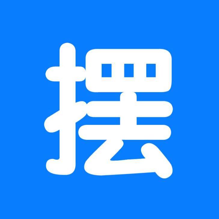 摆摊吧赚钱app1.0.1 最新版