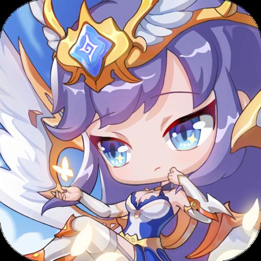 皇的战争无限魔晶无限金币修改版下载11.1 送英魂福利版