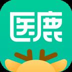 阿里医鹿大药房app下载官方