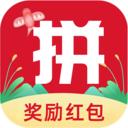 拼谷商城赚钱红包app1.0 返现版
