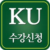 建国大学app安卓1.0.1 官方最新版