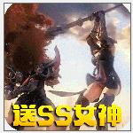 女神世界最新版游戏1.7.0.67 安卓版