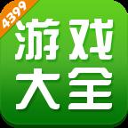 4399游�蚝凶邮�C版6.0.0.48 安卓版