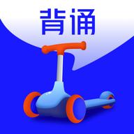 滑板�背�bapp免�M版1.4.2 安卓版