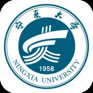 宁夏大学迎新系统app20202.1 官方手机版