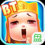胡�[西游送充值版1.0.0 bt最新版