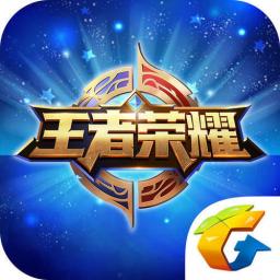 王者荣耀超长名字生成器稳定版下载4.1.4 2020最新版