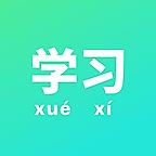 李笑来学习app手机版1.4.4 最新安卓版