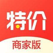 千牛特价版商家app苹果
