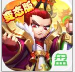 雄霸隋唐�o限仙玉版1.0.0 最新版