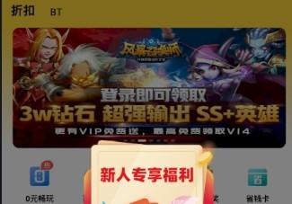 不氪游戏软件app下载