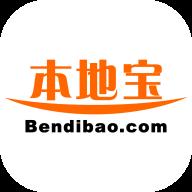 武�h本地��app手�C版官方最新版1.6.0 安卓版